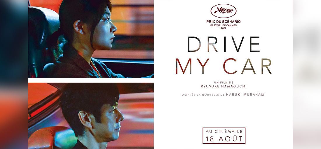 Photo du film Drive My Car